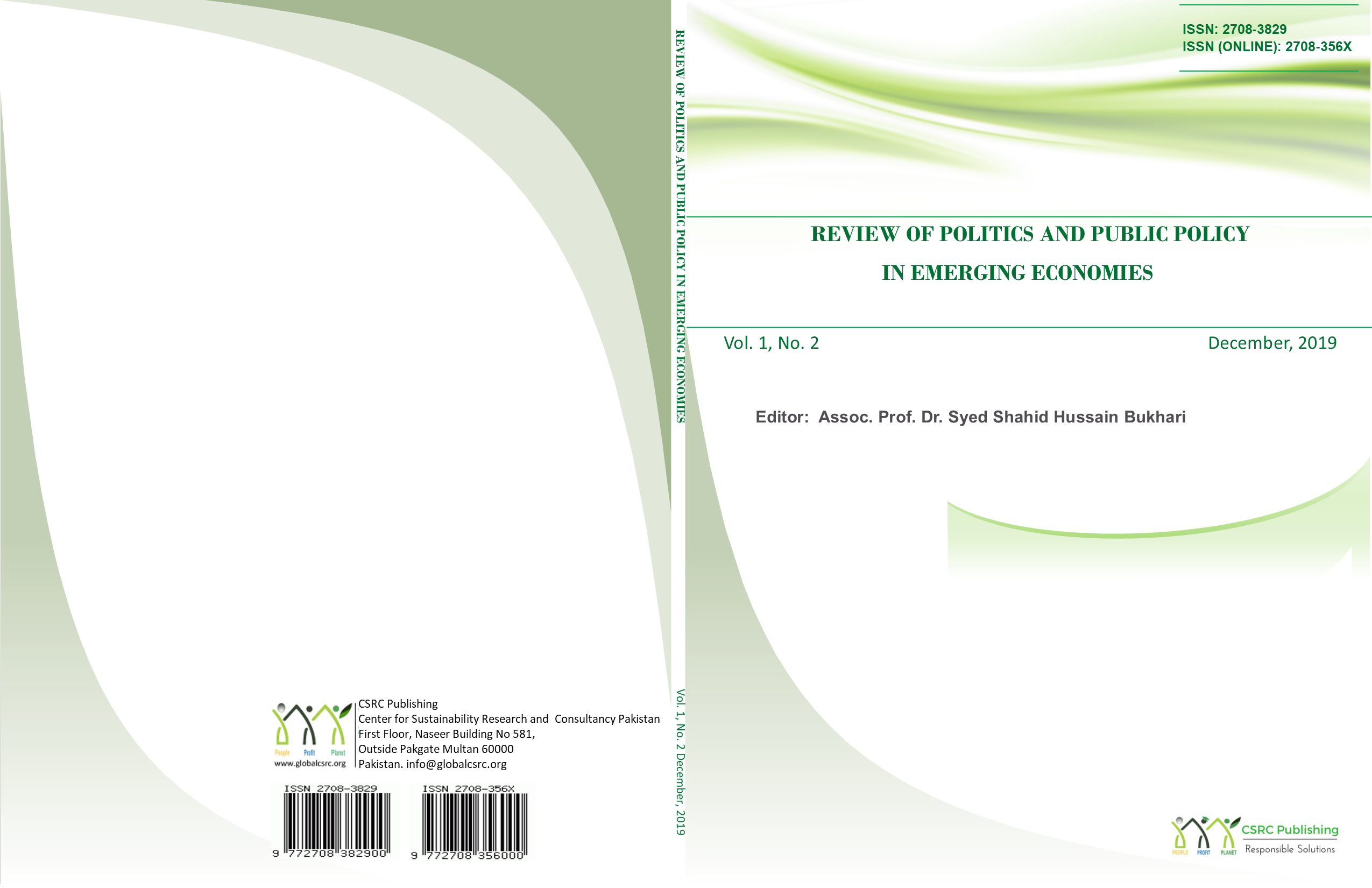 Review of Politics and Public Policy in Emerging Economies (ROPE)