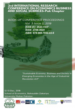 3rd IRC 2018-PAK Chapter Multan, Pakistan